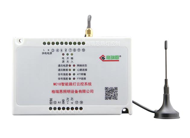 MC18智能路灯云控系统