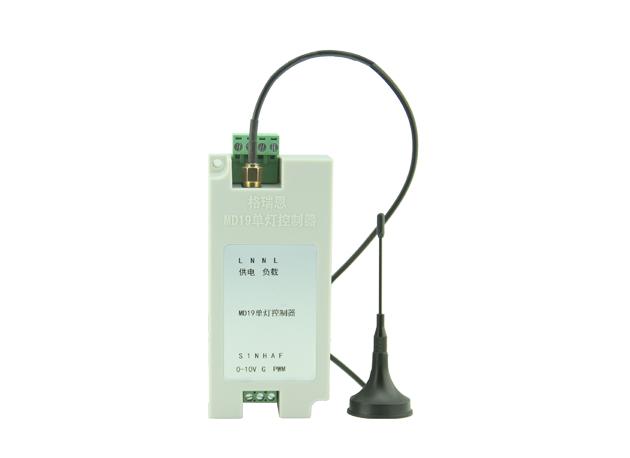 MD19单灯控制器